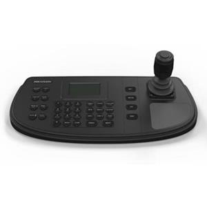 KEYBOARD IP and RS-485 joystick