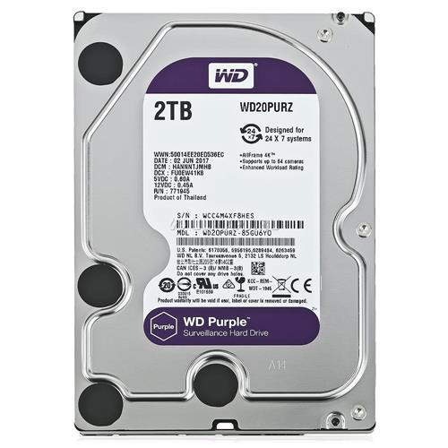"DISCO DURO 2TB PURPLE 3,5"" SATA 64MB 5400RPM"