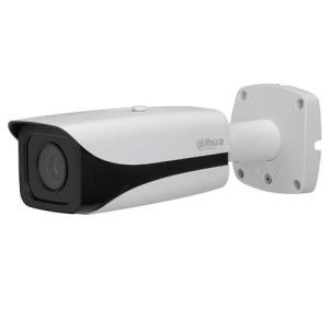 CAM IP BULLET D/N IR 2MP 2,7~13,5mm